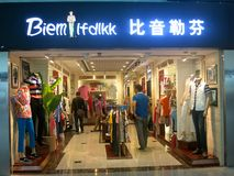 The Worst Chinglish in China. A Chinese golf apparel company calls itself Biemlfdlkk in English. (Their Chinese name is Biyin Leifen.) This is an example of bad royalty free stock images