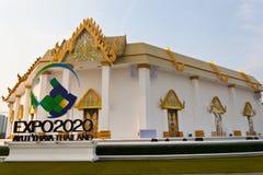 Wort AUSSTELLUNGS-2020 PAVILLION, BOI ANGEMESSENES THAILAND 2011 lizenzfreie stockbilder