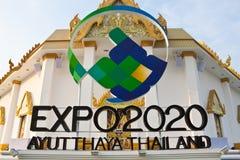 Wort AUSSTELLUNGS-2020 PAVILLION, BOI ANGEMESSENES THAILAND 2011 stockfoto