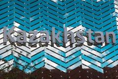 Wort-Kasachstan-Emblem, Text und Insignien-Thema Stockbild