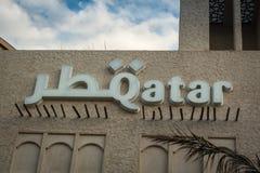 Wort-Katar-Emblem, Text und Insignien-Thema Stockbilder