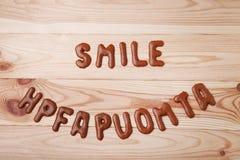 Wort-Lächeln durch Plätzchen lizenzfreie stockbilder
