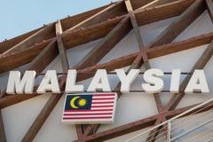 Wort-Malaysia-Emblem, Text und Insignien-Thema Lizenzfreie Stockbilder