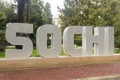 Wort-Sochi-Mosaik Stockfotografie