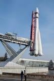 Wostok-Rakete Lizenzfreie Stockfotos