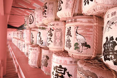 The Woven lamps at Japan Royalty Free Stock Photo