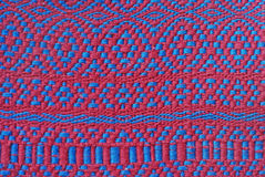 Woven rug. With traditional ornamental pattern royalty free stock photos