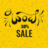 Wow sale poster Stock Images