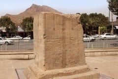 Wpisany kamień w Khorramabad mieście (Iran) Zdjęcie Royalty Free