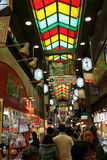 wprowadzać na rynek nishiki Fotografia Stock