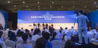 Wprowadzenie edukacyjni roboty w 2016 Chengdu innowaci i przedsiębiorczość jarmarku Zdjęcia Stock