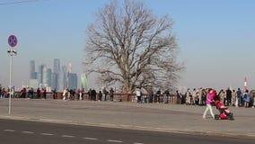Wróbliej wzgórzy lub Vorobyovy Krwawej obserwacji przegląda platforma moscow Rosji zbiory