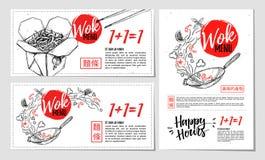 Wręcza patroszoną wektorową ilustrację - Promocyjne broszurki z Azja Obrazy Royalty Free