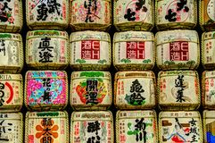 Wrapped Sake Royalty Free Stock Images