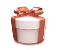 Wrapped white and red gift (3D) stock illustration