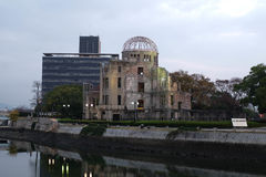 Wreck a bomb dome in Hiroshima ,Japan Royalty Free Stock Photos