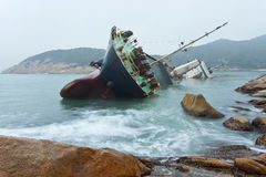 Wreck on the coast in Hong Kong Stock Images