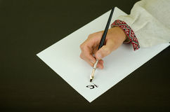 Write letter Stock Images