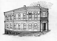 Writer Mikhail Bulgakov House in Kiev. Ukraine. Historical building in Kiev, Ukraine. Drawing on paper. Ink pen royalty free illustration