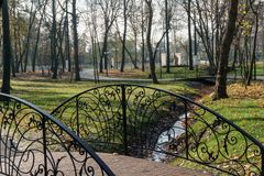 Writer`s Park. Irpin. Ukraine. Writer`s Park night scene Irpen Ukraine history interesting place architecture city leisure nature Royalty Free Stock Photography