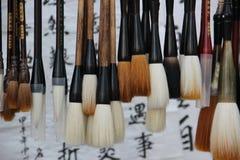 Writing brush Stock Image