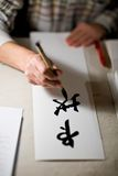 Writing Chinese Calligraphy Stock Photography