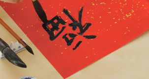 Writing chinese calligraphy for lunar new year, word meaning luc Royalty Free Stock Image