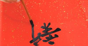 Writing chinese calligraphy for lunar new year, words meaning of royalty free stock image