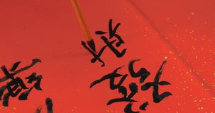 Writing Chinese calligraphy with phrase meaning may you have a p stock image
