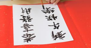 Writing Chinese calligraphy on write paper with phrase meaning m Royalty Free Stock Photos