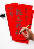 Writing of the chinese new year calligraphy, phrase meaning is b Stock Images