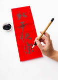 Writing of the chinese new year calligraphy, phrase meaning is b Stock Photos
