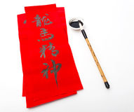 Writing of chinese new year calligraphy, phrase meaning is bless Royalty Free Stock Image