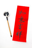 Writing of Chinese new year calligraphy, phrase meaning is every Stock Images
