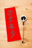 Writing of chinese new year calligraphy, phrase meaning is excel Royalty Free Stock Image