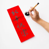 Writing of the chinese new year calligraphy, phrase meaning is h Stock Photo