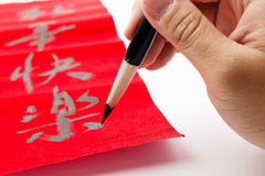 Writing of chinese new year calligraphy, phrase meaning is happy Stock Photo