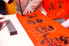 Writing Chinese spring festival couplets Stock Images
