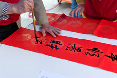 Writing couplets for Chinese New Year Royalty Free Stock Photography