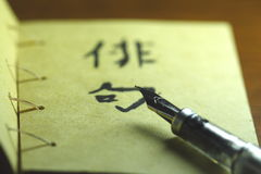 Writing japanese. Japanese characters written with a pen on old vintage paper stock image