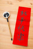 Writing of the lunar new year calligraphy, phrase meaning is ble Royalty Free Stock Photo