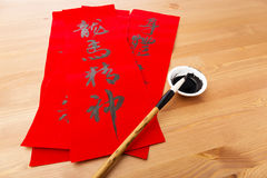 Writing of lunar new year calligraphy, phrase meaning is blessin Stock Photography