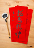 Writing of lunar new year calligraphy, phrase meaning is blessin Royalty Free Stock Photo