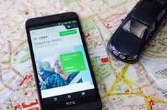 WROCLAW, ΠΟΛΩΝΙΑ - 11 ΑΥΓΟΎΣΤΟΥ 2016: Το Uber app είναι συχνά χρησιμοποιημένο φ Στοκ εικόνες με δικαίωμα ελεύθερης χρήσης