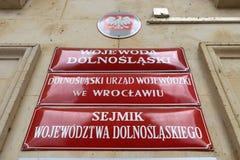 Wroclaw - Urzad Wojewodzki stock foto