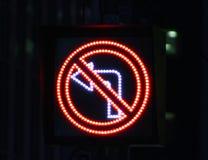 Wrong way Royalty Free Stock Image