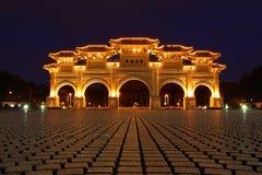 wrota do chiang kai shek memorial Obrazy Stock