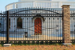 Wrought fence Stock Image
