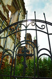 Wrought-iron grille with a cross Stock Photo