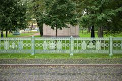 Wrought iron railings. In front of the Park Royalty Free Stock Photography